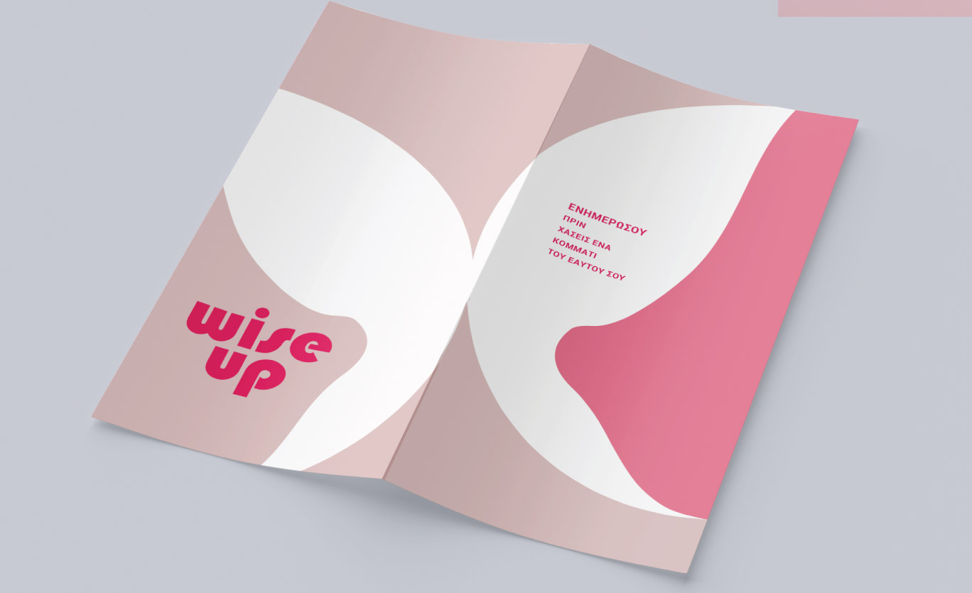 Wise Up Brand client | Develop Greece