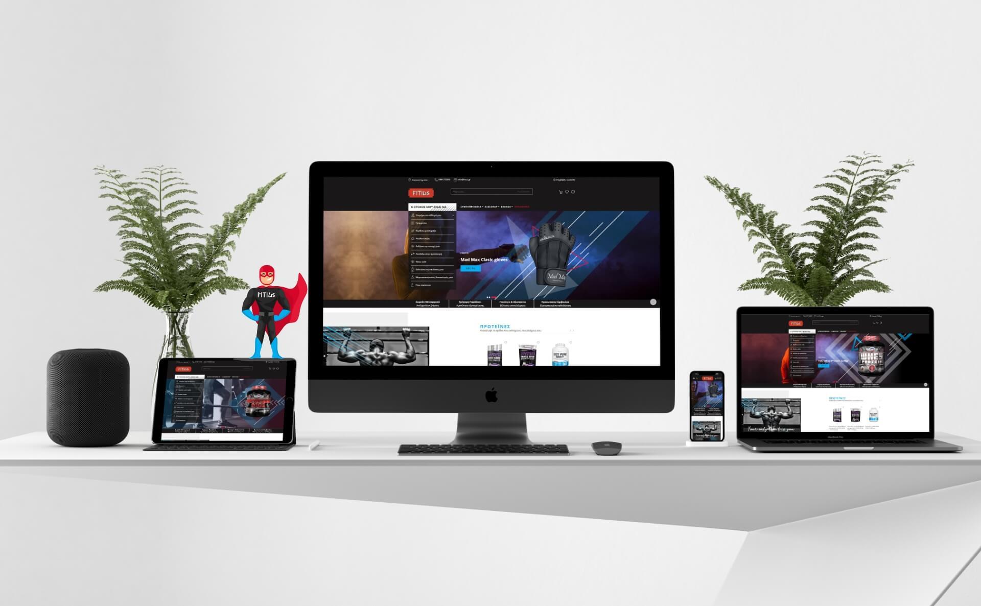 Fitius website view