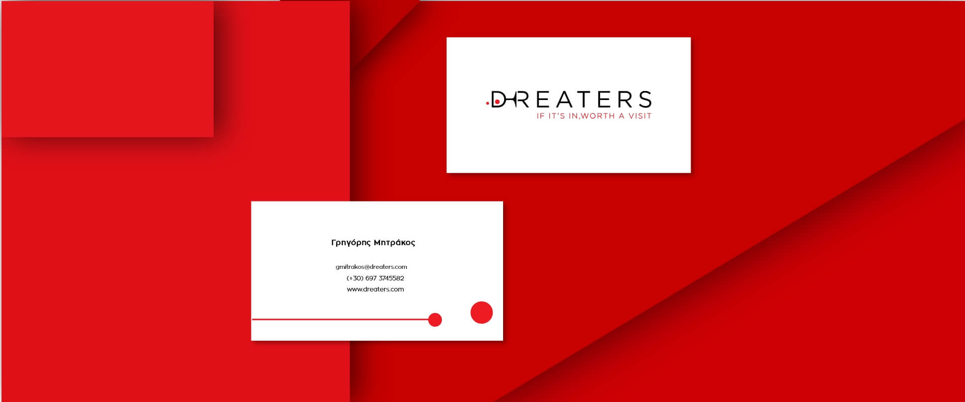Dreaters business card banner